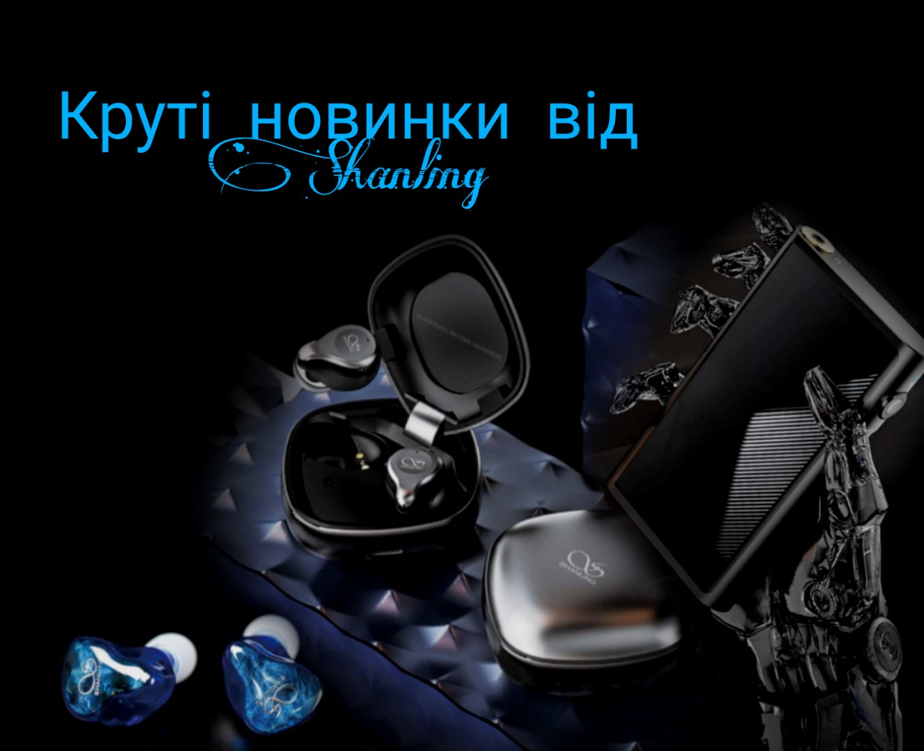 news poster