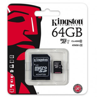 Kingston 64GB microSDXC C10 UHS-I R80MB/s + SD адаптер