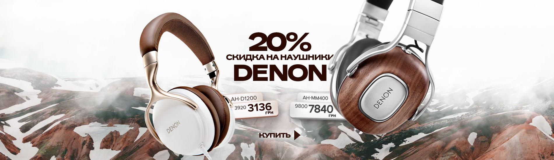 denon-20